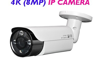 Best 4K (8MP) IP camera of 2018